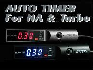 Apexi Timers